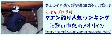 ブログ用バナ  ー.jpg